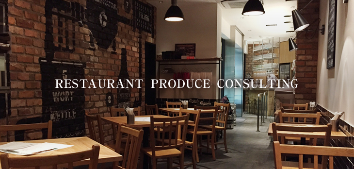 RESTAURANT PRODUCE CONSULTING