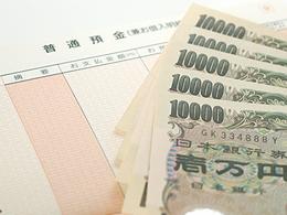現金の資金繰りがスムーズ