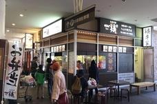 フォレオ博多店