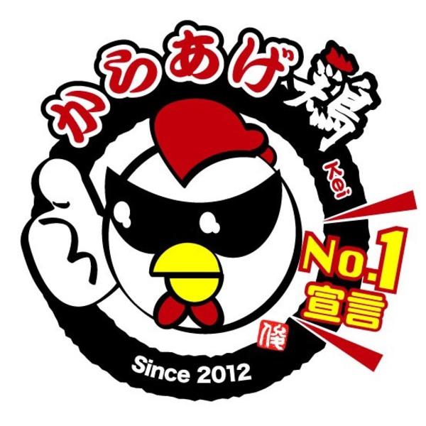 東京1号店絶好調!